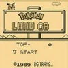 Pokemon Land GB